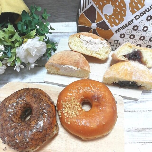 ミスドのイーストドーナツバラエティ4種類とミスド袋
