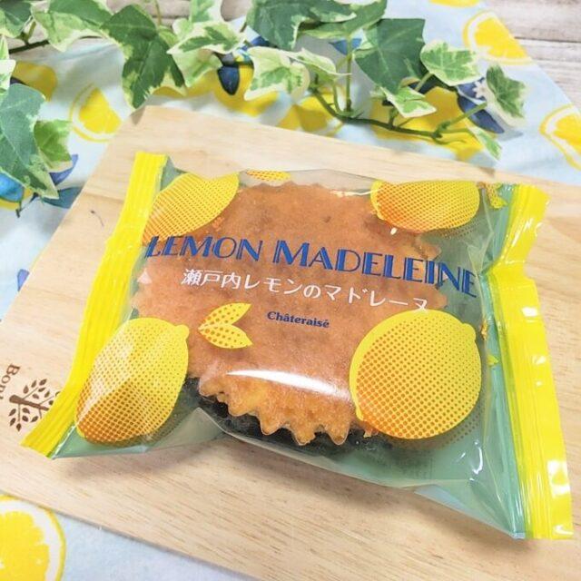 シャトレーゼの瀬戸内レモンのマドレーヌのパッケージ
