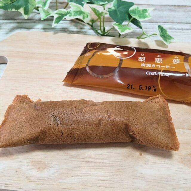梨恵夢の炭焼きコーヒーの中身とパッケージ
