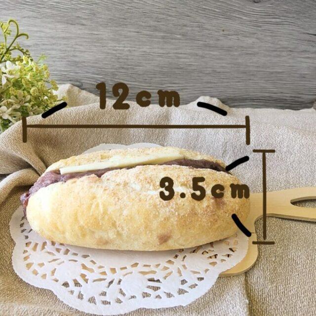 スタバのあんバターサンドのサイズ