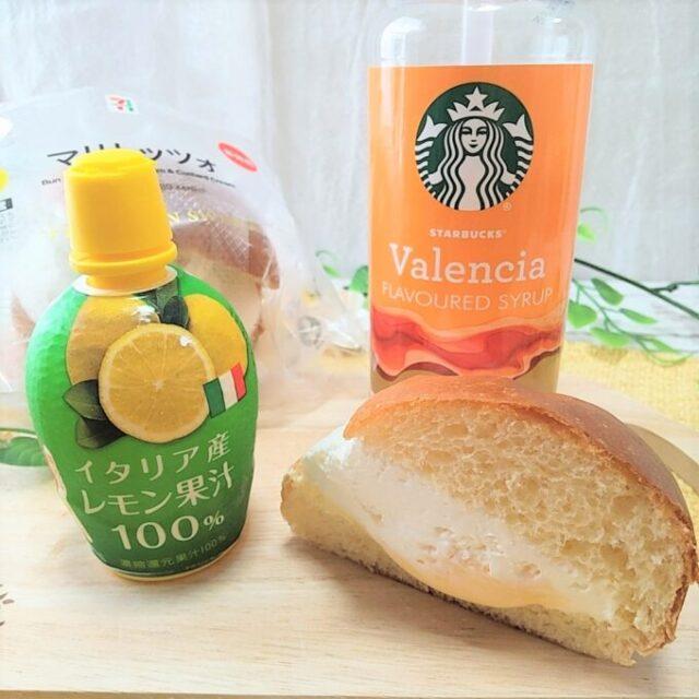 セブンイレブンのマリトッツォホイップ&カスタードに柑橘系果汁やシロップをかけてアレンジ