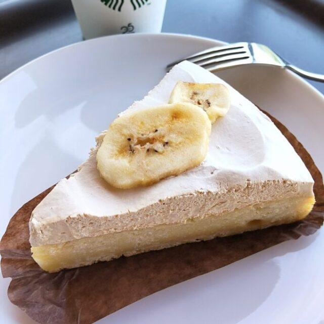スタバのバナナのアーモンドミルクケーキのバナナチップトッピング