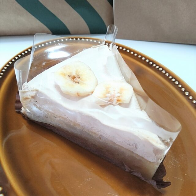 スタバのバナナのアーモンドミルクケーキ