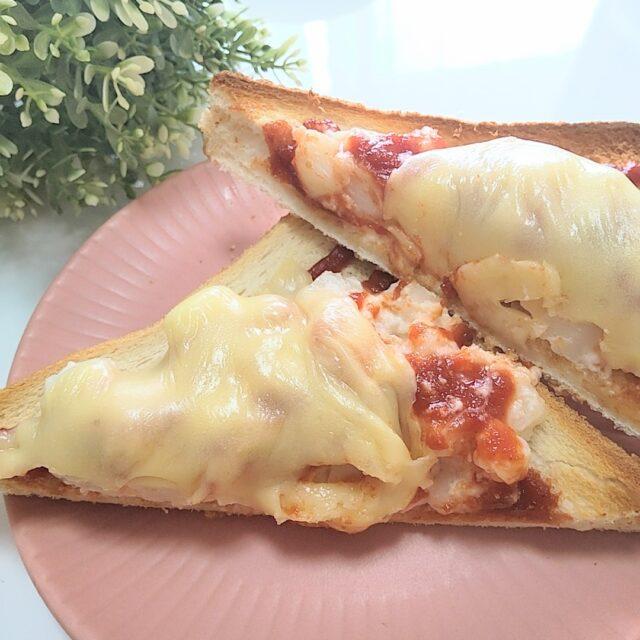 業務スーパーのポテトサラダをピザトースト風にアレンジ