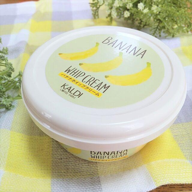 カルディのバナナホイップクリームの容器