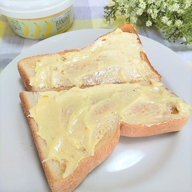 カルディのバナナホイップクリームをトーストに塗って実食