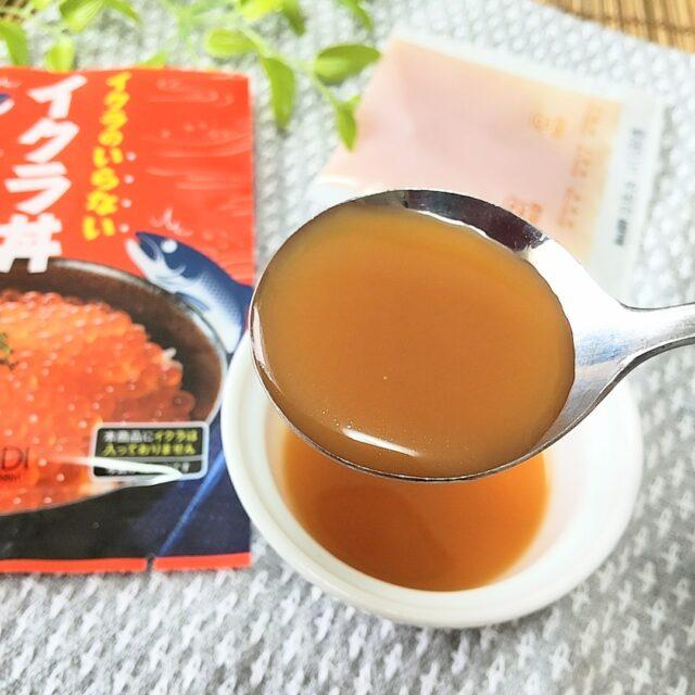 カルディ「イクラのいらないイクラ丼」の調味料